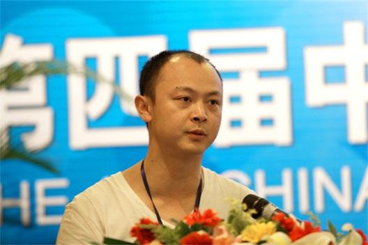 清华大学陈国清_第四届中国国际反恐技术研讨会
